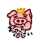ブタの王子様プリぶた(PRINCE OF PIG)(個別スタンプ:33)