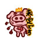 ブタの王子様プリぶた(PRINCE OF PIG)(個別スタンプ:34)