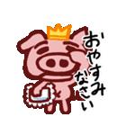 ブタの王子様プリぶた(PRINCE OF PIG)(個別スタンプ:38)