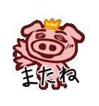 ブタの王子様プリぶた(PRINCE OF PIG)(個別スタンプ:39)