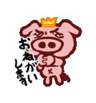 ブタの王子様プリぶた(PRINCE OF PIG)(個別スタンプ:40)