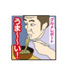 報道して~ちゃんねる!パート2(個別スタンプ:18)