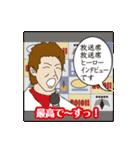 報道して~ちゃんねる!パート2(個別スタンプ:27)