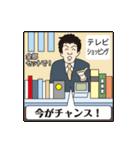 報道して~ちゃんねる!パート2(個別スタンプ:38)