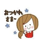 かわいい!主婦スタンプ(日常編①)(個別スタンプ:08)