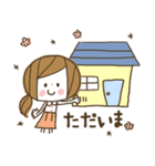 かわいい!主婦スタンプ(日常編①)(個別スタンプ:09)