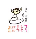 イベント用阿波弁あわいとり(個別スタンプ:03)