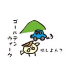 イベント用阿波弁あわいとり(個別スタンプ:04)