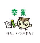 イベント用阿波弁あわいとり(個別スタンプ:05)