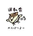 イベント用阿波弁あわいとり(個別スタンプ:07)