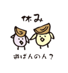 イベント用阿波弁あわいとり(個別スタンプ:09)