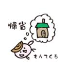 イベント用阿波弁あわいとり(個別スタンプ:10)