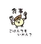イベント用阿波弁あわいとり(個別スタンプ:17)
