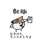イベント用阿波弁あわいとり(個別スタンプ:25)