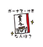 イベント用阿波弁あわいとり(個別スタンプ:32)