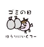イベント用阿波弁あわいとり(個別スタンプ:39)