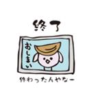 イベント用阿波弁あわいとり(個別スタンプ:40)