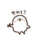 カナヘイのピスケ&うさぎ ゆるっと関西弁(個別スタンプ:01)