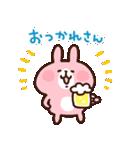 カナヘイのピスケ&うさぎ ゆるっと関西弁(個別スタンプ:03)