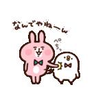 カナヘイのピスケ&うさぎ ゆるっと関西弁(個別スタンプ:05)