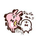 カナヘイのピスケ&うさぎ ゆるっと関西弁(個別スタンプ:06)