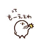 カナヘイのピスケ&うさぎ ゆるっと関西弁(個別スタンプ:07)