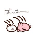 カナヘイのピスケ&うさぎ ゆるっと関西弁(個別スタンプ:08)