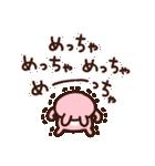 カナヘイのピスケ&うさぎ ゆるっと関西弁(個別スタンプ:09)