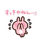 カナヘイのピスケ&うさぎ ゆるっと関西弁(個別スタンプ:10)