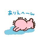 カナヘイのピスケ&うさぎ ゆるっと関西弁(個別スタンプ:13)