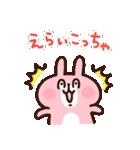 カナヘイのピスケ&うさぎ ゆるっと関西弁(個別スタンプ:15)