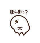 カナヘイのピスケ&うさぎ ゆるっと関西弁(個別スタンプ:16)