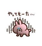カナヘイのピスケ&うさぎ ゆるっと関西弁(個別スタンプ:17)