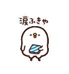 カナヘイのピスケ&うさぎ ゆるっと関西弁(個別スタンプ:18)