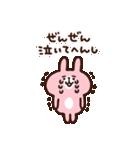 カナヘイのピスケ&うさぎ ゆるっと関西弁(個別スタンプ:19)