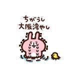 カナヘイのピスケ&うさぎ ゆるっと関西弁(個別スタンプ:20)
