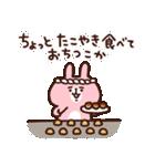カナヘイのピスケ&うさぎ ゆるっと関西弁(個別スタンプ:21)