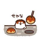 カナヘイのピスケ&うさぎ ゆるっと関西弁(個別スタンプ:22)