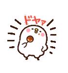 カナヘイのピスケ&うさぎ ゆるっと関西弁(個別スタンプ:23)