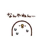 カナヘイのピスケ&うさぎ ゆるっと関西弁(個別スタンプ:26)