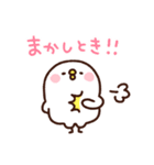 カナヘイのピスケ&うさぎ ゆるっと関西弁(個別スタンプ:28)