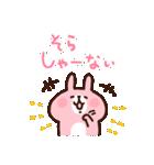 カナヘイのピスケ&うさぎ ゆるっと関西弁(個別スタンプ:29)