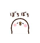カナヘイのピスケ&うさぎ ゆるっと関西弁(個別スタンプ:30)