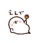 カナヘイのピスケ&うさぎ ゆるっと関西弁(個別スタンプ:31)