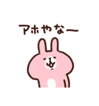 カナヘイのピスケ&うさぎ ゆるっと関西弁(個別スタンプ:33)