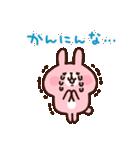 カナヘイのピスケ&うさぎ ゆるっと関西弁(個別スタンプ:34)