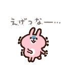カナヘイのピスケ&うさぎ ゆるっと関西弁(個別スタンプ:36)