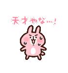 カナヘイのピスケ&うさぎ ゆるっと関西弁(個別スタンプ:37)