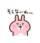 カナヘイのピスケ&うさぎ ゆるっと関西弁(個別スタンプ:38)