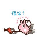カナヘイのピスケ&うさぎ ゆるっと関西弁(個別スタンプ:39)